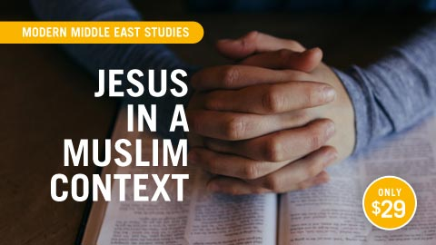 coursethumb-muslimcontext